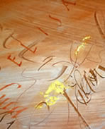 Massimo Polello - Calligraphy